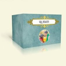 Einladungskarte Hochzeit Goldenes Schild